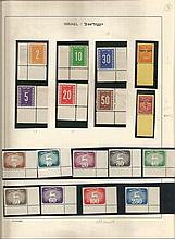 Israel 1948 postage due 1st Issue PD1 mint with tab PD3 unmounted mint with