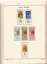 Israel 1957/73 housed in Schaubek Album mainly unmounted mint with tabs inc