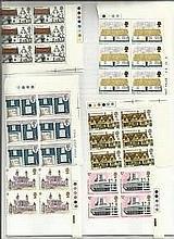 GB Mint Stamps a small box of mint stamps, blocks etc all unused and decima