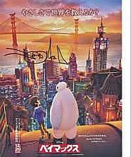 Don Hall Big Hero 6 Director Obtained At Bafta 2015 Signed 10x8 Photo. Good
