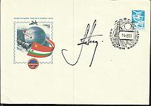 Cosmonaut signed 1983 Russian space cover signed