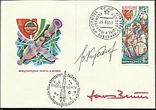 Cosmonaut signed 1980 Soyuz 36 mission cover