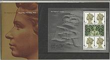2000 Stamp Show £1 , 4 x 1st class Profiles on Pr