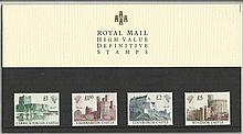 1988 High Value definitive £1 - £5 Pack 18 presen