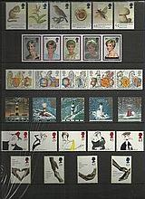 1998 Stamp Collectors Pack Complete with all stam