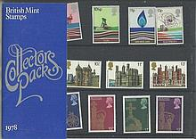 1978 Stamp Collectors Pack Complete with all stam