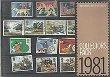 1981 Stamp Collectors Pack Complete with all stam