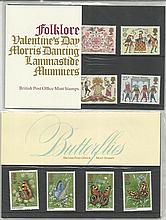 Stamp Presentation Packs 1981 - 1986 50 packs in