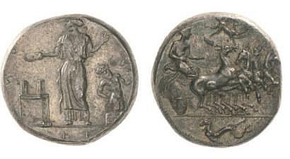 GRECE Sicile, Himère (vers 415 av.).Tétradrachme