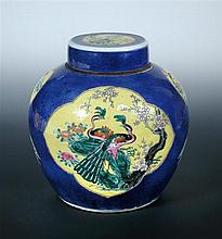 A 19th century jar and cover,