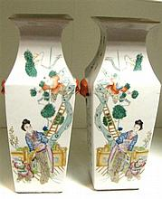 A pair of 20th century famille rose vases,