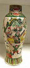 A late 19th century crackleware vase,