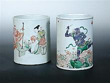 An 18th century famille verte brush pot