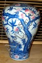 A Yongzheng style underglaze blue famille rose meiping