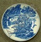 A blue and white dish, six character mark of Guangxu,