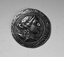 Ancient Greek Macedonia, 158-149 BC,