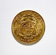 South Africa - gold 1 pond coin, 1896,