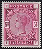 5s, (IF) rose, unmounted mint,