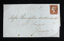1841 1d plate 31 on cover with distinctive Maltese Cross of Kelso,