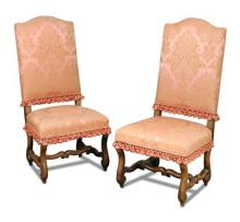 A pair of late 17th century style walnut side chairs,