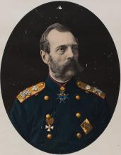 A Russian Photogravure of Alexander II by S. Levitsky
