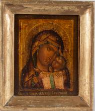 A Russian Icon Of Korsunskaya Mother of God