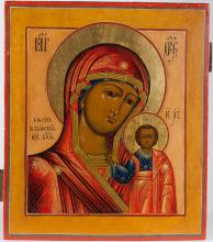 A Russian Icon Of The Kazan Mother Of God, 19th c.