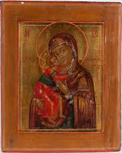 A Russian Icon Of Feodorovskaya Mother Of God