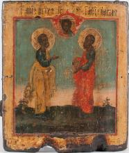 A Russian Icon Of Saint Peter And Saint Paul, 17th c.