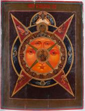 A Russian Icon of The All-Seeing Eye Of God