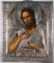 A Russian Icon Of Saint John Theologian, 19th c.
