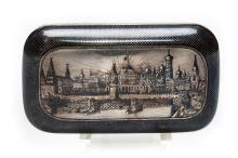 A Russian Silver Cigar Case, 1872