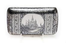 A Russian Silver & Niello Cigarette Case, 1884