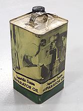 1 Gallon Standard Oil Superla Cream Separator Oil tin with original box
