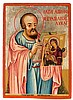 APOSTOLO LUCA