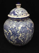 Vintage Hand Painted Porcelain Blue and White Ginger Jar with Lid
