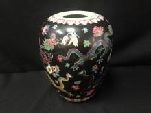 Vintage Asian Enameled Dragon Vase.