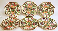 ROSE MEDALLION CHINESE EXPORT PLATES. Octagon form