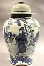 HAND PAINTED BLUE AND WHITE CHINESE PORCELAIN  GINGER JAR. 18