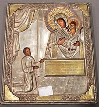 19TH CENTURY ANTIQUE ICON.  Silver enameled.
