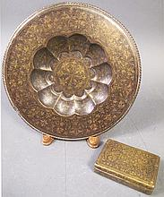 INDO-PERSIAN DAMASCENE ENGRAVED DESIGN SNUFF BOX AND WIDE RIM SWEETMEAT BOWL.  Bronze.  Early 20th century.  9 1/4