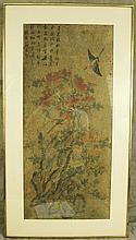 KOREAN 15TH CENTURY STYLE STONE BLOCK PRINT.  Koryu Dynasty.  A symbolic represe
