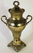 SILVERPLATE TRACK AND FIELD TROPHY.  Western PA, 1897, etc.  With lid and engrav