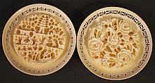 PAIR OF INDIAN FLORAL CARVED IVORY RHONDELS WITH INTRICATELY PIERCED EDGES.  2 7