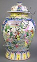 CHINESE POLYCHROME PORCELAIN COVERED JAR. 17