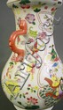 CHINES POLYCHROME PORCELAIN HANDLED VASE. 14