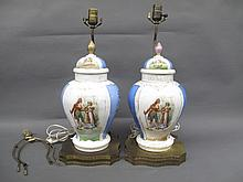 PAIR OF FRENCH SEVRES STYLE DECORATOR LIDDED JAR