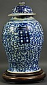 20TH CENTURY BLUE AND WHITE UNDERGLAZED CHINESE