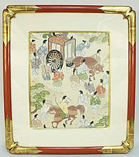 CHINESE SILK WEAVING.  Depicting a procession of an important official in his ca