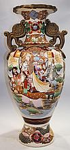 JAPANESE SATSUMA POTTERY VASE.  Ca. 1890.  With scenes of warriors and courtiers
